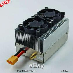 Power Amplifier 400MHz-470MHz For Handheld Walkie Talkie Output 80W Power Amp